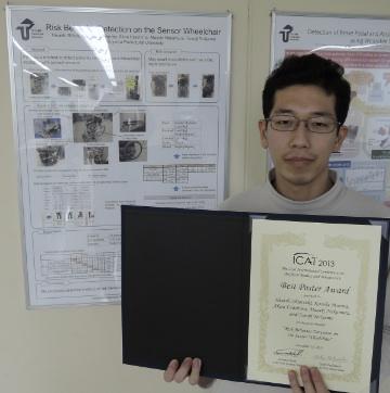 2014_JHES_Prize