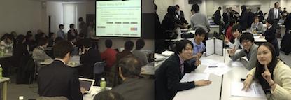 MEXT2015_presentation
